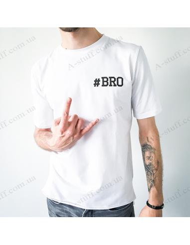 """T-Shirt """"Bro"""""""