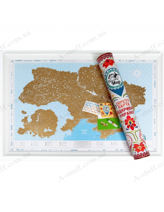 Discovery Map Discover Ukraine! (in Ukrainian)