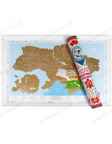 Discovery Map Відкривай Україну! (укр. мовою)