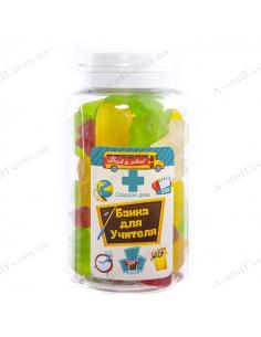 """Candy jar """"Jar for the teacher"""""""