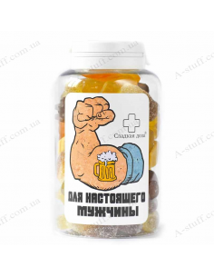 """Candy jar """"For real men"""""""
