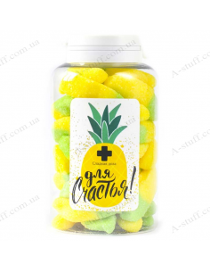 """Candy jar """"For happiness"""""""