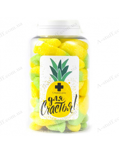 "Candy jar ""For happiness"""