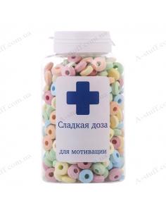 """Candy jar """"For Motivation"""""""