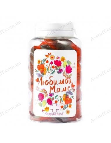 """Candy jar """"Beloved mother"""""""