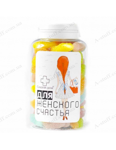 """Candy jar """"For women's happiness"""""""