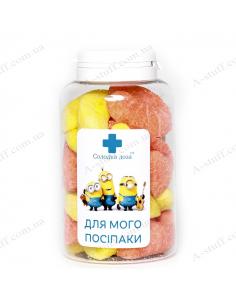 "Candy jar ""For my Minion"""