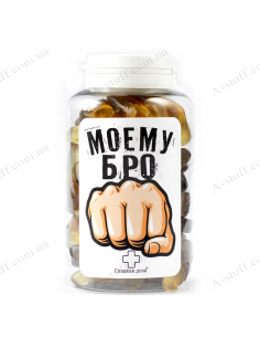 "Candy jar ""To my bro"""