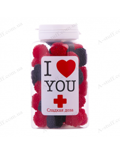 "Candy jar blackberry ""I love you"""