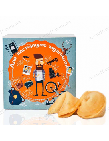 """Cookies with predictions """"For a real man"""""""