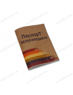 "Cover for passport leather ""Passport cyclist"" red"