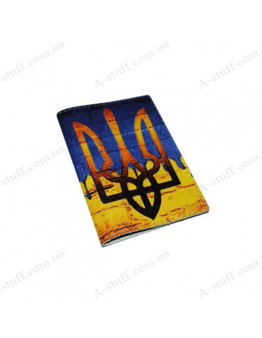"""Leather cover for the passport """"Emblem of Ukraine"""""""