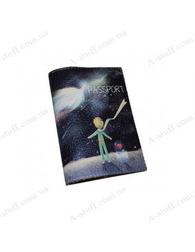 """Шкіряна обкладинка на паспорт """"Маленький принц"""""""