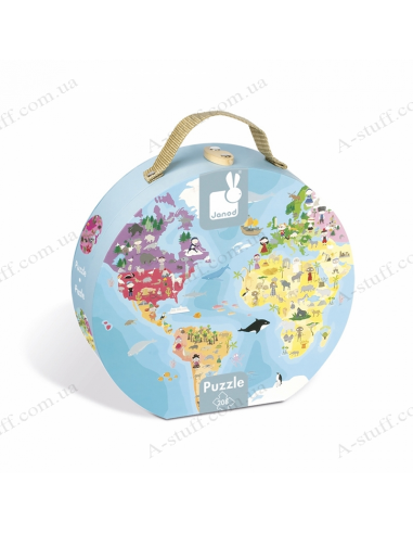 Double-sided puzzle Janod Our planet 208 el.