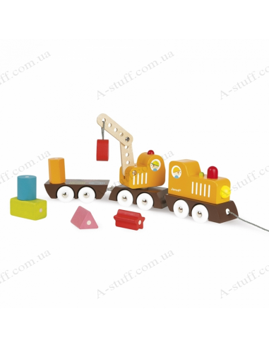 Rolling toy Janod Train magnets