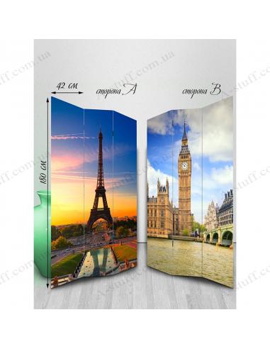"""Ширма двостороння """"The Eiffel Tower and the Big Ben"""""""
