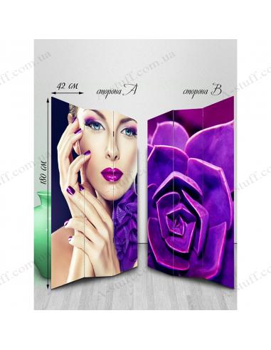 """Ширма двостороння """"Purple girl"""""""