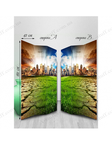 """Double-sided folding screen """"City of the future"""""""