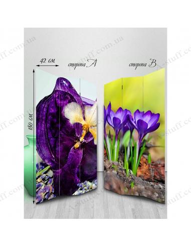 """Ширма двостороння """"Purple flowers"""""""