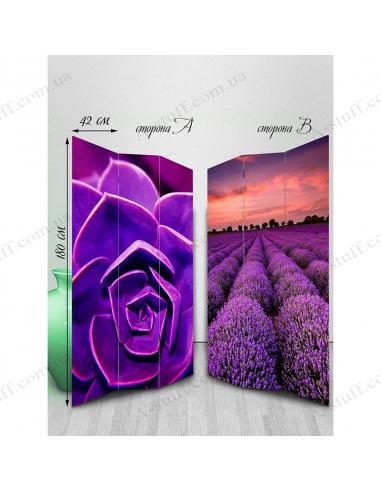 """Ширма двостороння """"Lavender field"""""""
