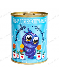 """Растение в консервной банке """"Чернобривцы"""""""
