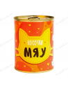 """Canned - sock """"Meow"""""""