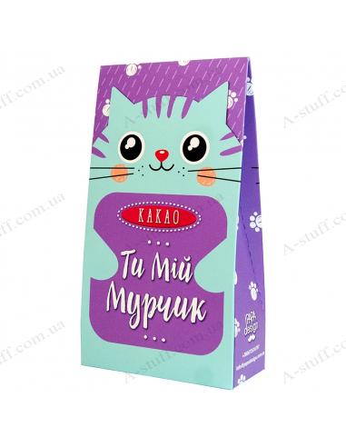 "Cocoa ""You are my purr"" in box"