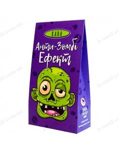 "Coffee ""Anti-zombie effect"" box"