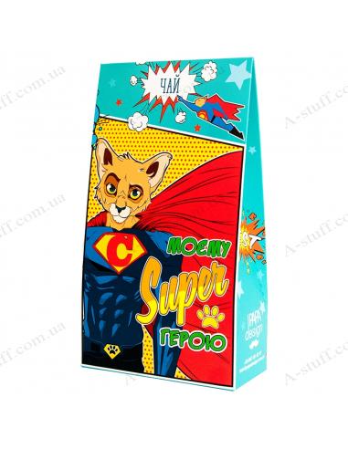 "Чай ""Моєму Super герою"" коробка"
