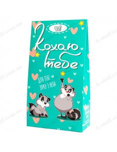 """Чай """"Люблю тебя"""" коробка"""