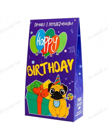 """Печенье с предсказаниями """"Happy Birthday"""""""