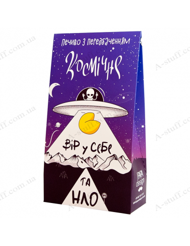 """""""Space"""" Fortune Cookies"""