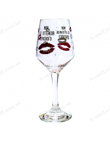 """Wine glass """"My 50 shades of red"""""""