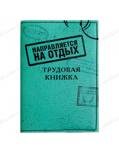 "Passport cover ""Employment history"""