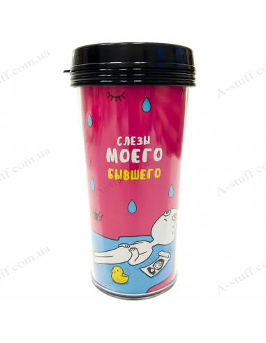 """Thermo cup """"Tears of my ex"""""""