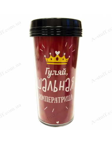 """Thermo cup """"Walk crazy empress"""""""