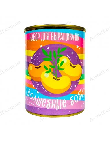 """Рослина у консервній банці """"Чарівні боби"""""""
