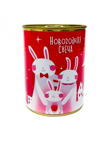 """Canned candle """"New Year's candle"""""""