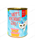 "Банка для вечірки ""Happy birthday girl!"""