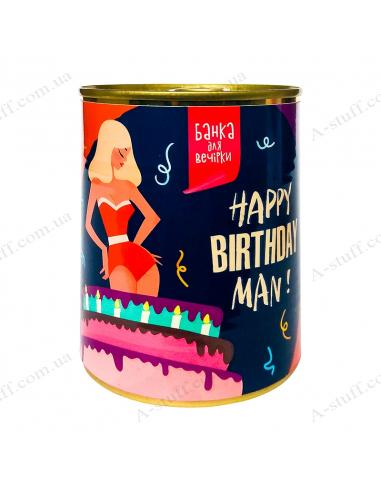 """Банка для вечеринки """"Happy birthday man!"""""""