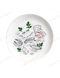 "Plate ""Ukrainian"""