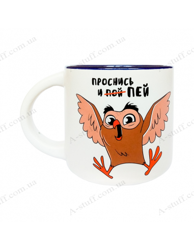 """Cup """"Wake up and sing (drink)"""""""