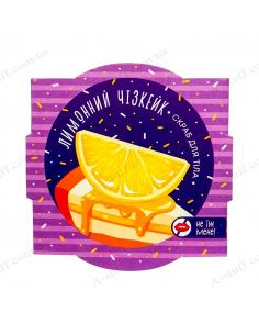 """Скраб для тела """"Лимонный чизкейк"""""""