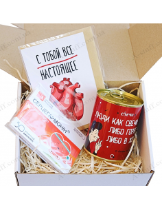 "Gift Set ""A little romance 2"""