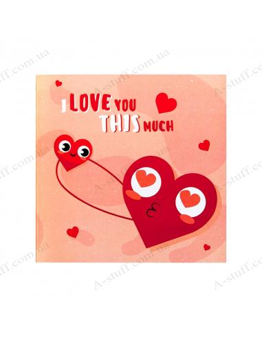 "Открытка - шоколадка ""I love you this much"""