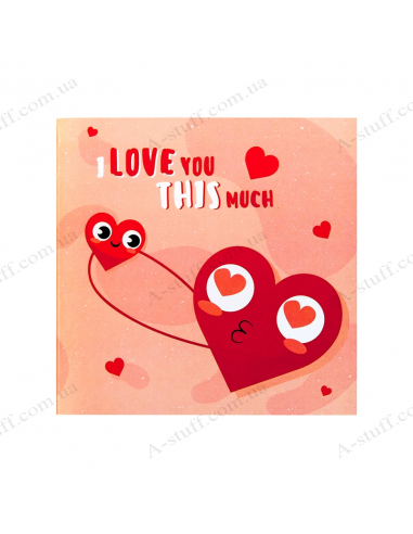 """Postcard - chocolate """"I love you this much"""""""
