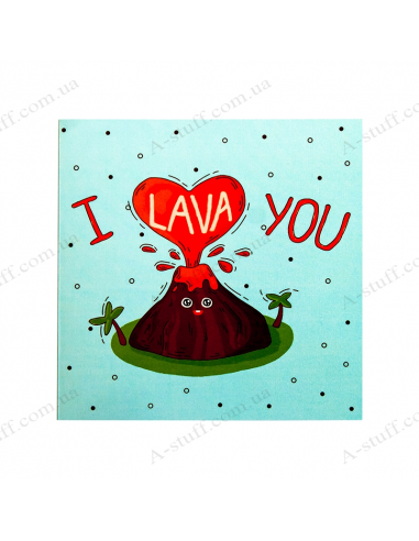 "Листівка - шоколадка ""I lava you"""