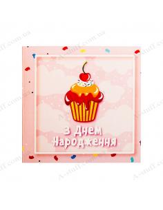 """Открытка с шоколадкой """"C Днем рождения!"""""""