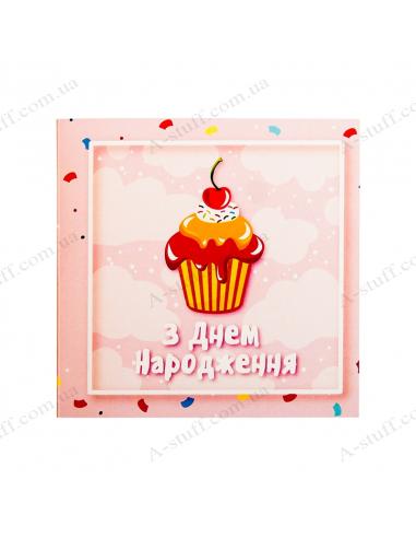 "Postcard with chocolate ""Happy Birthday!"""