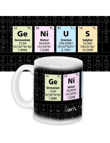"""Cup """"Genius"""""""